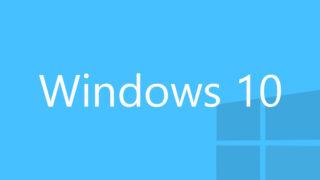 Antes de atualizar o Windows 10 – O que você precisa saber