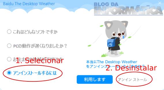 Tela de Desinstalação do Baidu The Desktop Weather