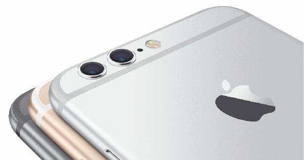 iPhone 7 - Câmera