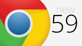 Chrome 59 – Novidades, configurações e funcionamento